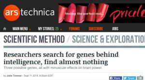 ara technica genes
